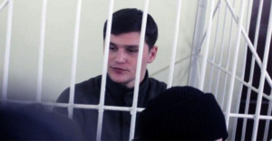 """Полная речь командира """"Хорвата"""" на суде в Ужгороде"""