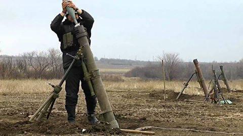 Возле Попасной погибшие и раненые среди украинских бойцов