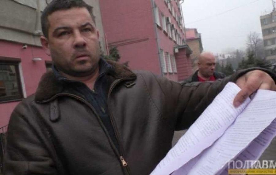 В Полтаве идет преследование главы местного ПС