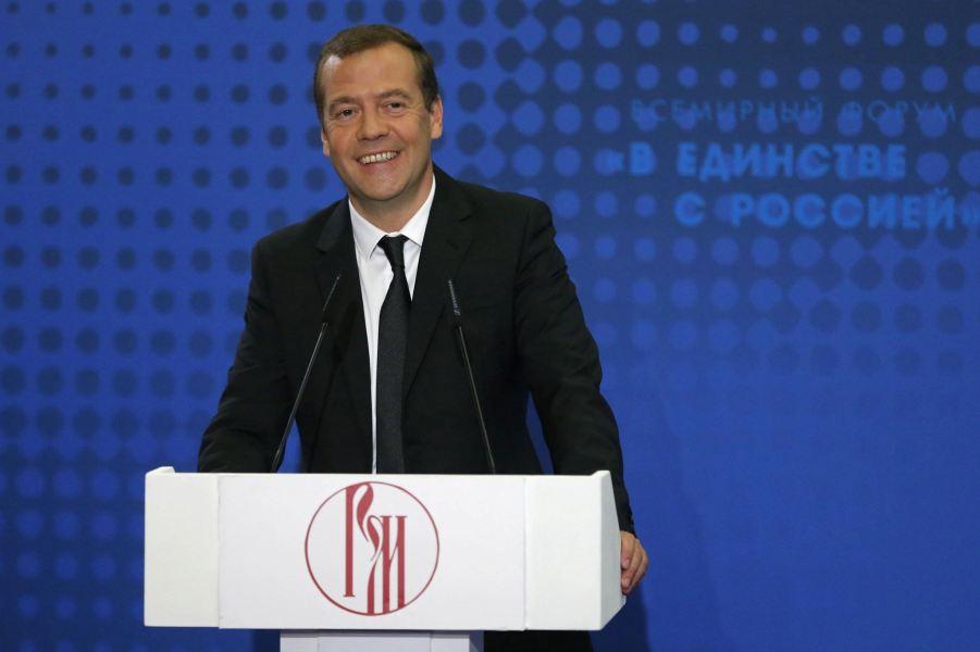 Медведев на Всемирном форуме Русского мира 30.08.16.jpg