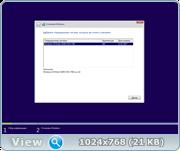 Windows 10 Enterprise LTSB 14393.729 v.1607 by IZUAL v.22 (x64) (Rus) [11/03/2017]