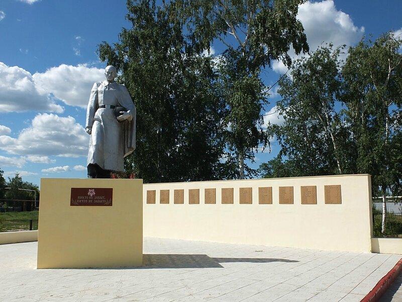 Хворостянка, Безенчук аэродром 408.JPG