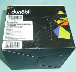 Dunobil Chrom Duo - seregalab _06.jpg