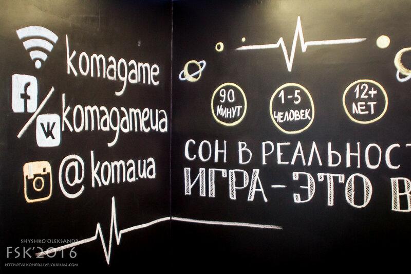 koma-1.jpg