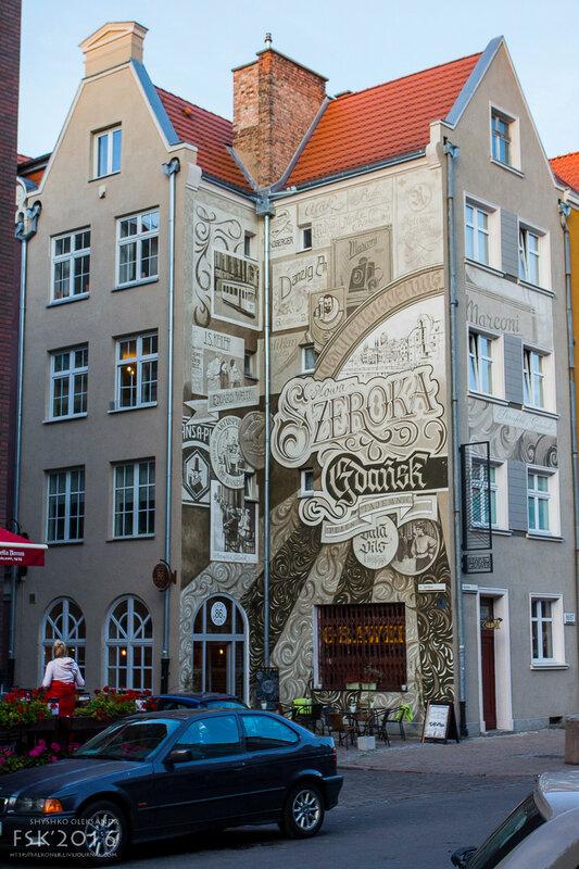 graffiti Gdansk-10.jpg