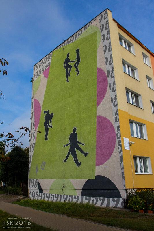 graffiti Gdansk-72.jpg
