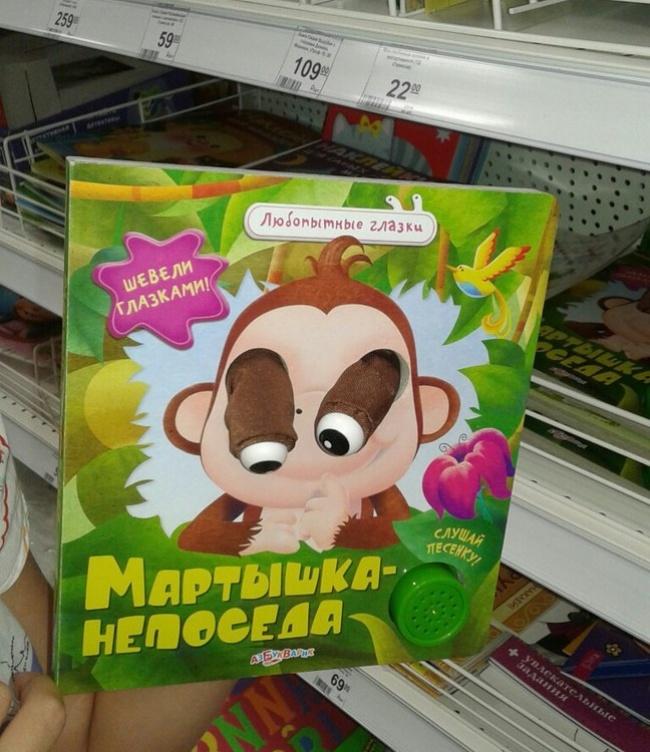 © adme.ru  Явидел вещи, ужасные вещи...