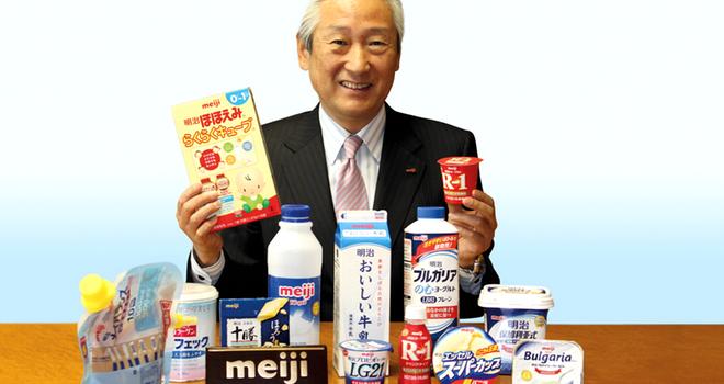 Компания берет свое начало в 1906 году, в Токио. Meiji Dairy Corporation и Meiji Sugar Company