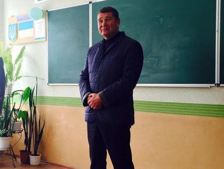 САП: Допрос А.Онищенко врежиме видеоконференции завершен