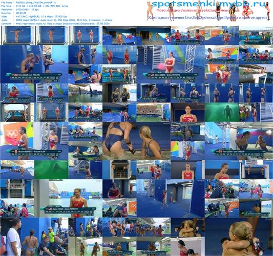 http://img-fotki.yandex.ru/get/94893/340462013.7f/0_34a1d2_ab8b949_orig.jpg