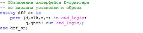 Изучаем основы VHDL, ISE, ПЛИС Xilinx. 0_13eafe_e43e44c6_orig