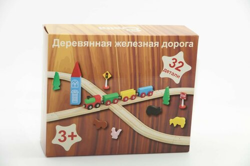 Конструктор деревянная Железная дорога.jpg