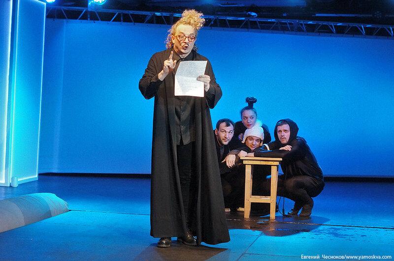 Двенадцатая ночь. Театр Кураж. 06.04.17.25..jpg