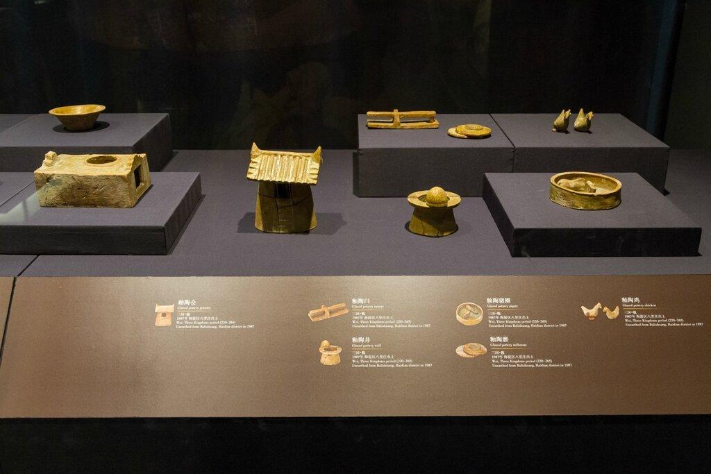 Керамика царства Вэй, Музей района Хайдянь