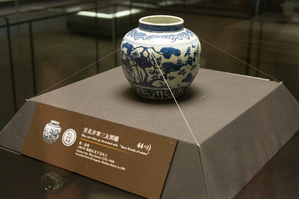Сосуд, Музей района Хайдянь
