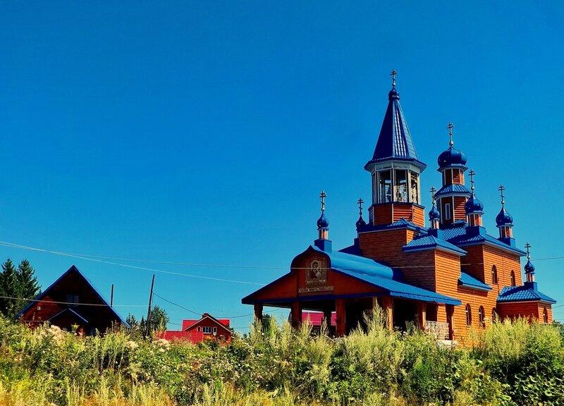Церковь Радуйся Невеста неневестная