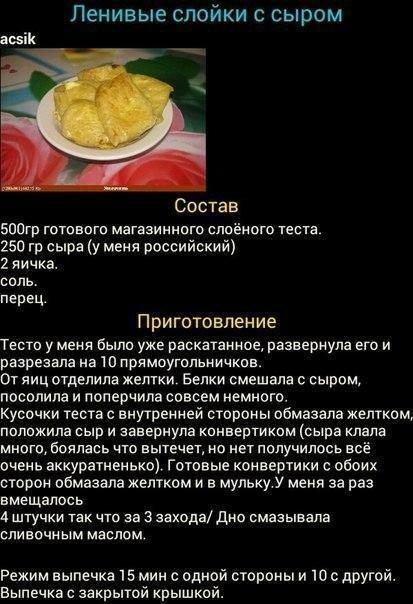 https://img-fotki.yandex.ru/get/94893/60534595.15ff/0_1bd001_976ecb6c_XL.jpg