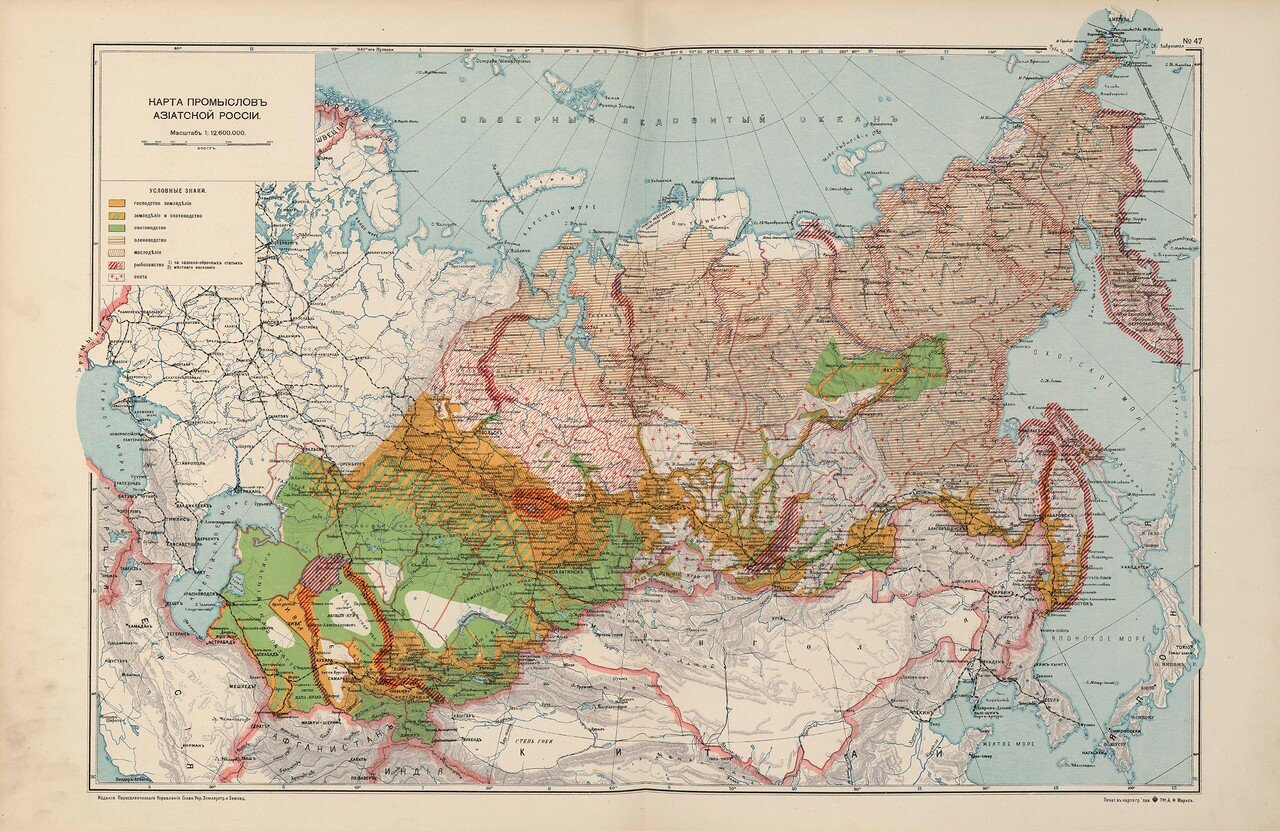 42. Карта промыслов Азиатской России
