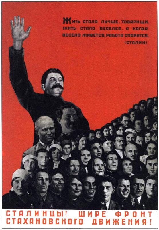 stalin and propaganda essay
