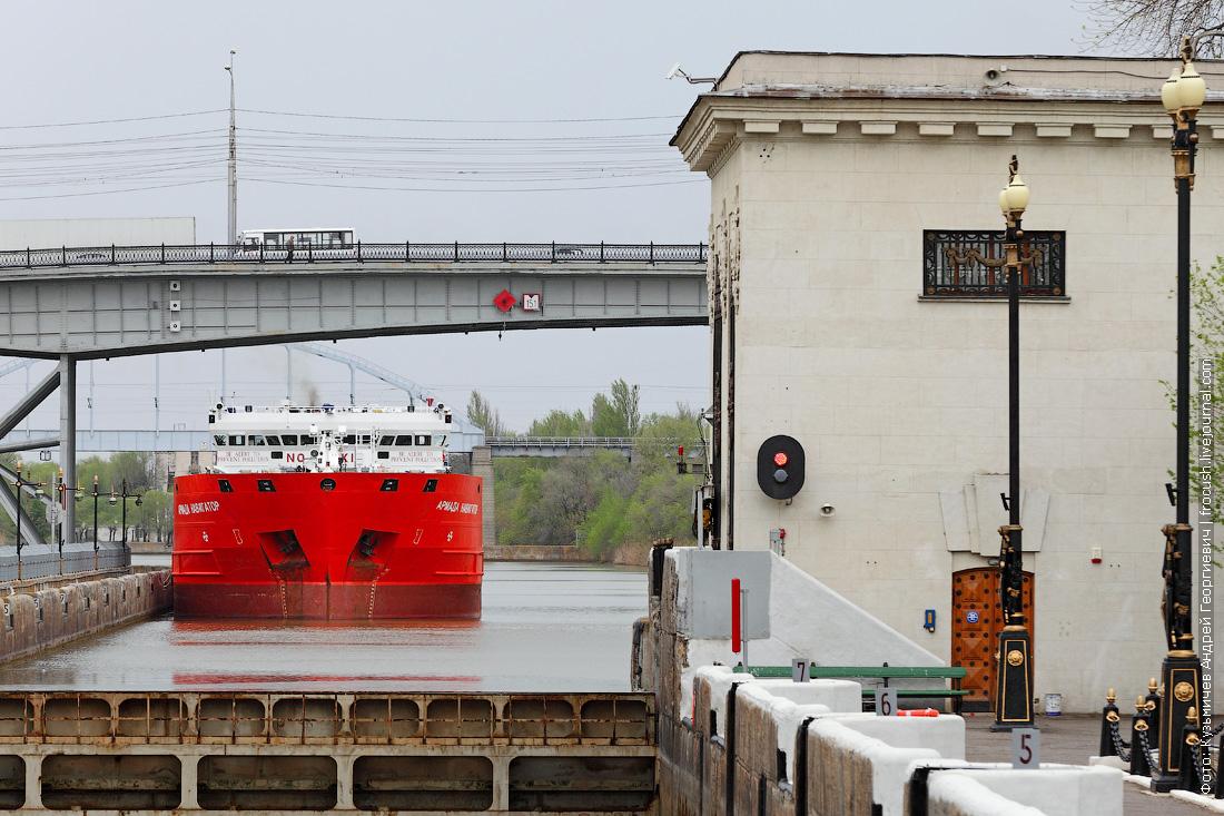 Шлюз №1 Волго-Донского судоходного канала. Нефтеналивной танкер «Армада навигатор» (2004 года постройки)