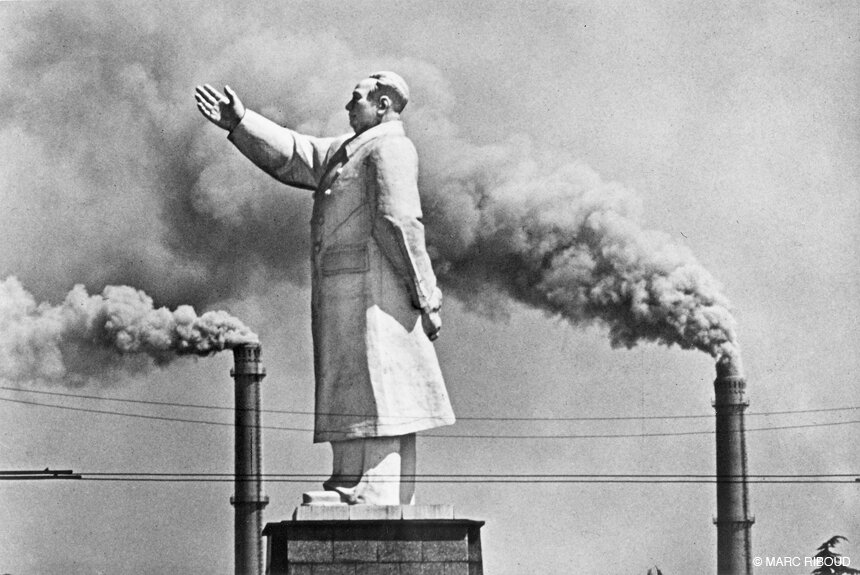 Marc Riboud. Industrial Center. Wuhan. 1971