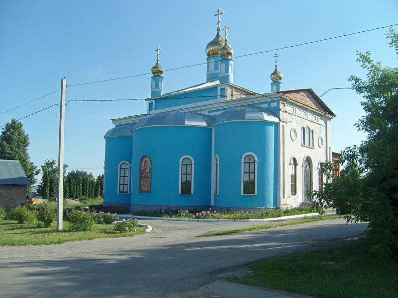 голубой храм в Теплом
