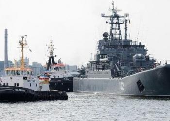 Российские военные корабли перекрыли Керченский канал
