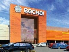Весна!» приходит в Алтуфьево - новый торговый центр   Бельцы Сити 527a9965535