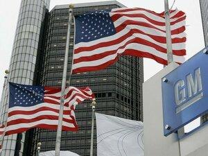 General Motors выплатят властям США 900 млн долларов