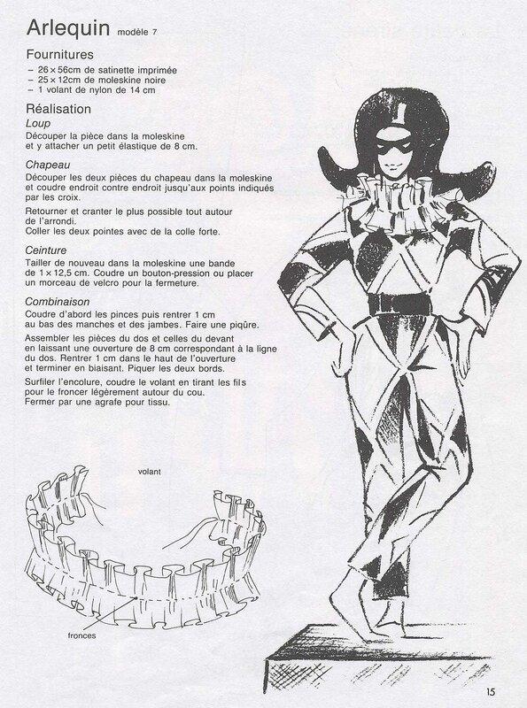 Карнавал.Одежда для кукол. 19