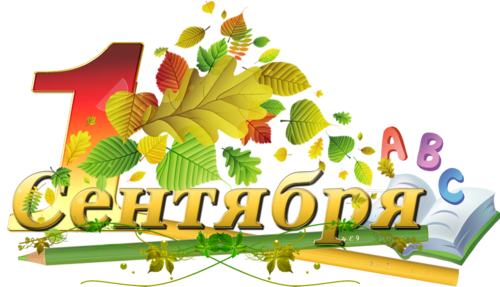 http://img-fotki.yandex.ru/get/9491/131624064.454/0_c1235_40f27692_L.png