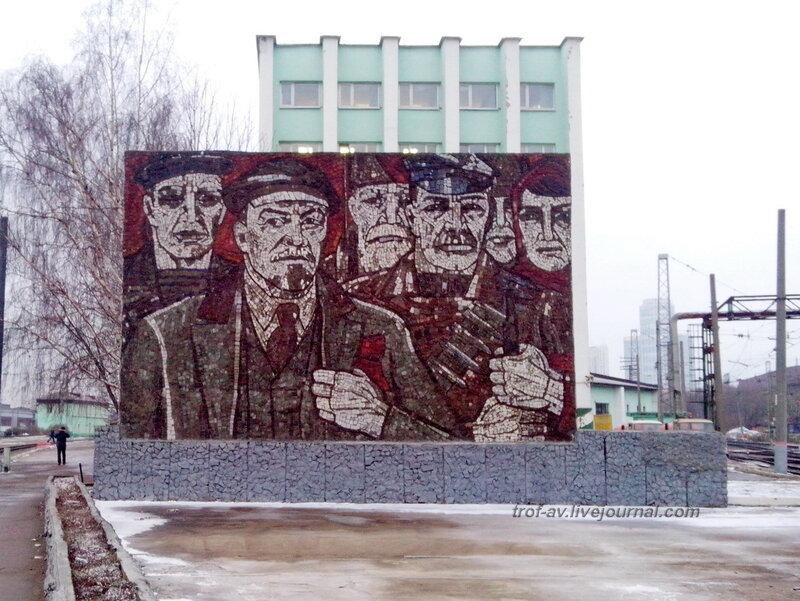 Мозаика с Лениным на Белорусском вокзале, Москва