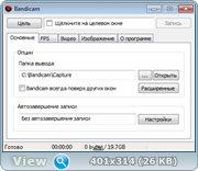 Bandicam 1.8.9.371 (2013) РС | RePack (& portable) by KpoJIuK