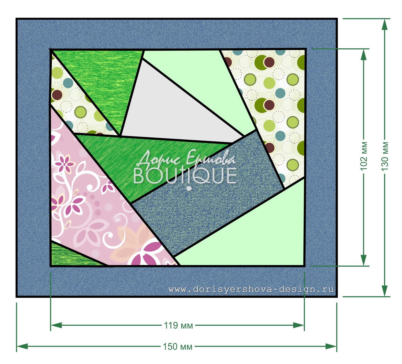 Лоскутная игольница. Схема расположения цветных блоков и габаритные размеры. Дизайн - Дорис Ершова
