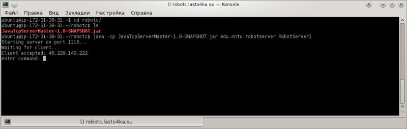 konsole_ssh3_robotserver_connected1.png