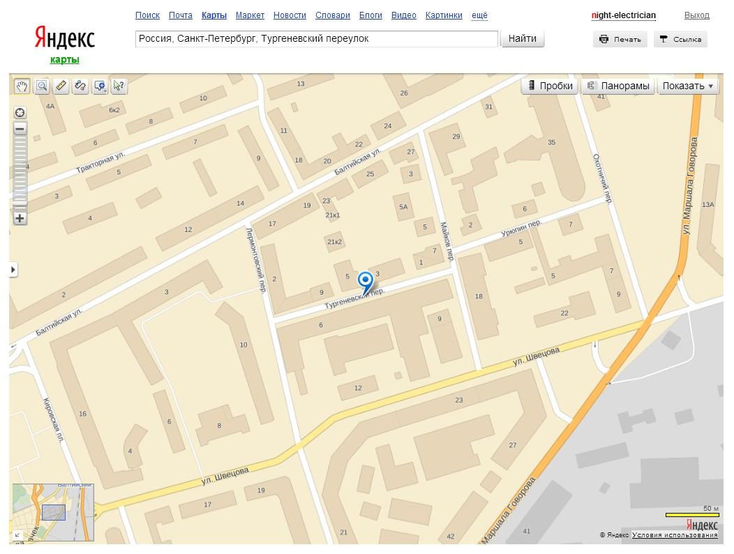 Тургеневский переулок на Яндекс-Картах.jpg