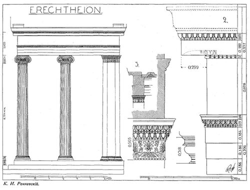 Боковой фасад южного портика храма Эрехтейона афинского акрополя