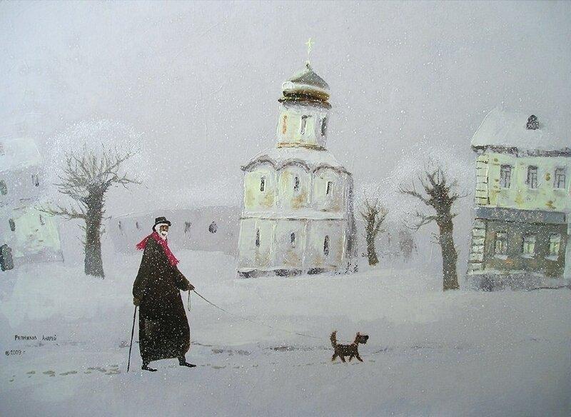 Андрей Репников. На прогулке