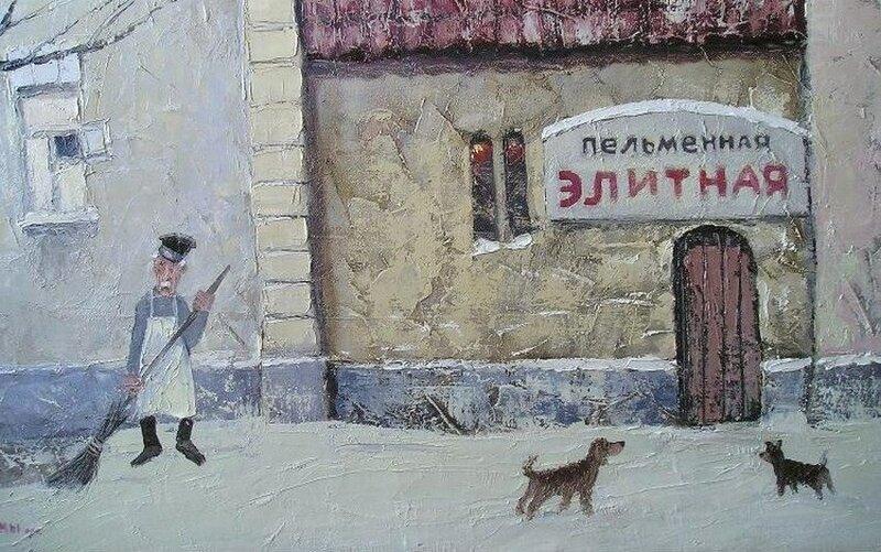 Андрей Репников. Фрагмент стояния у элитной пельменной