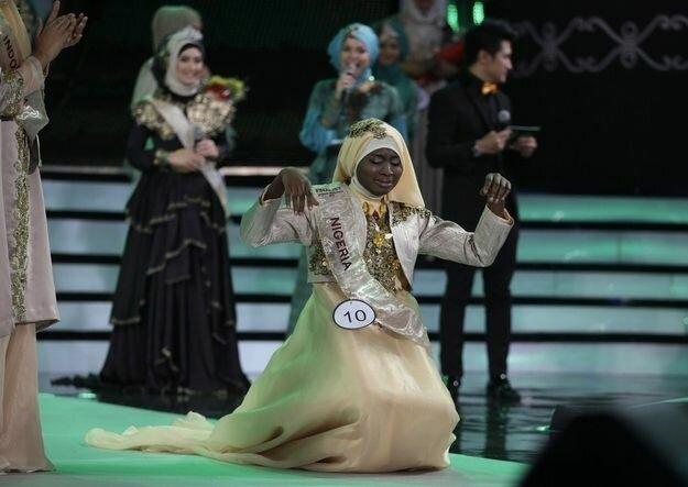 Конкурс мусульманка мира, позор или благодать?