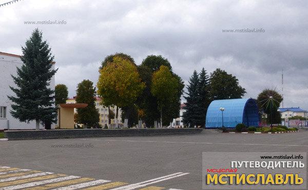 Осень в Мстиславле.