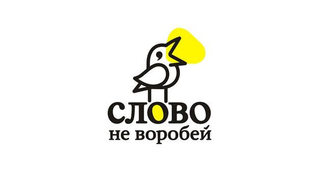аккредитация блогеров