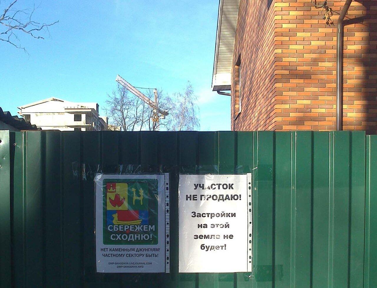 prostitutki-mkr-shodnya