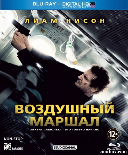 Воздушный маршал / Non-Stop (2014/BD-Remux/BDRip/HDRip)