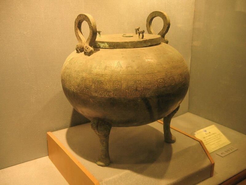 Музей провинции Чжэцзян, Ханчжоу