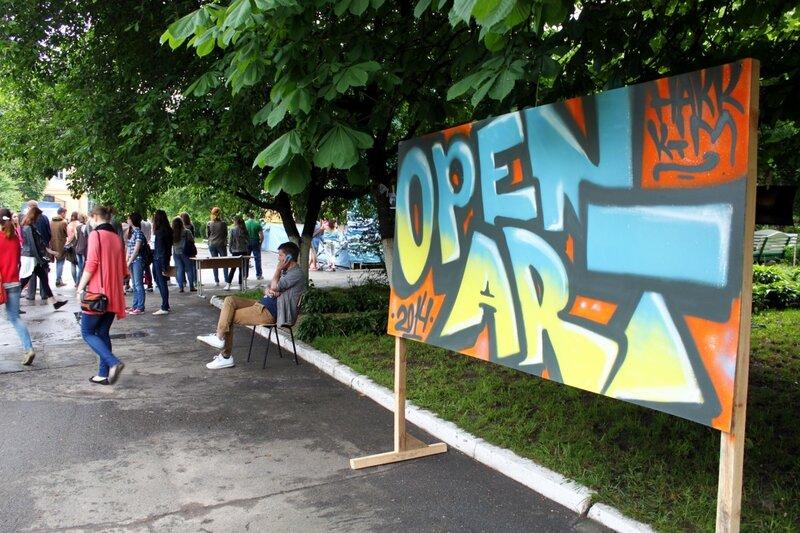 Вывеска фестиваля Open Art Fest