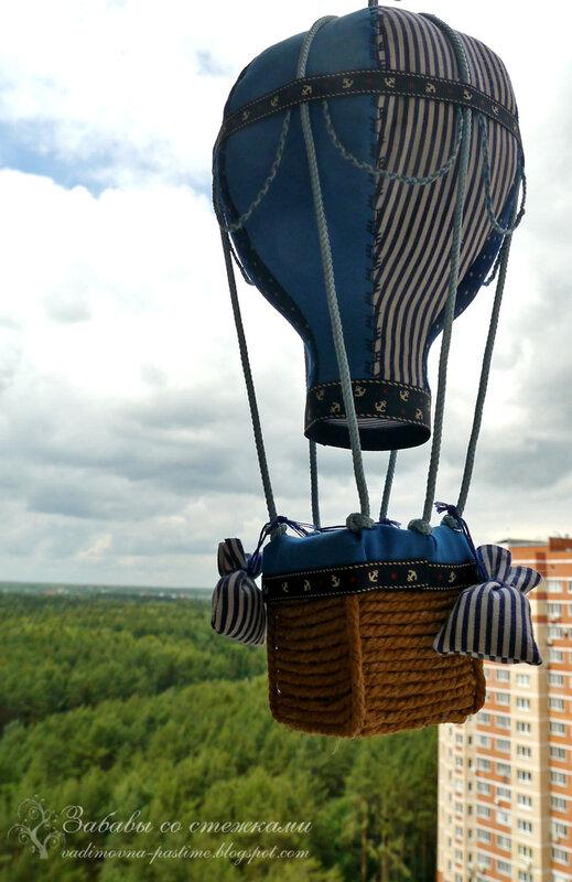 как сшить текстильный воздушный шарик
