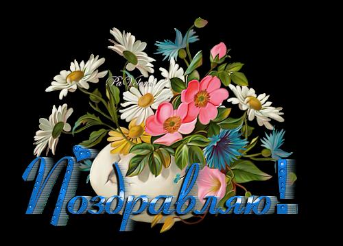 https://img-fotki.yandex.ru/get/9491/58982200.69/0_e1803_bcc82587_orig.png