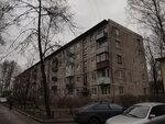 Брюсовская ул. 22