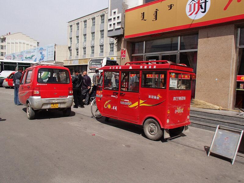 трехколесные автомобили в городе Tumote Zuoqi